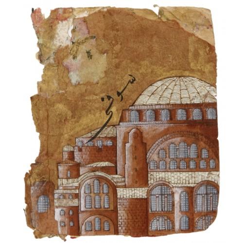 200 yıllık Cilt Kapağı üzerine Ayasofya Minyatür