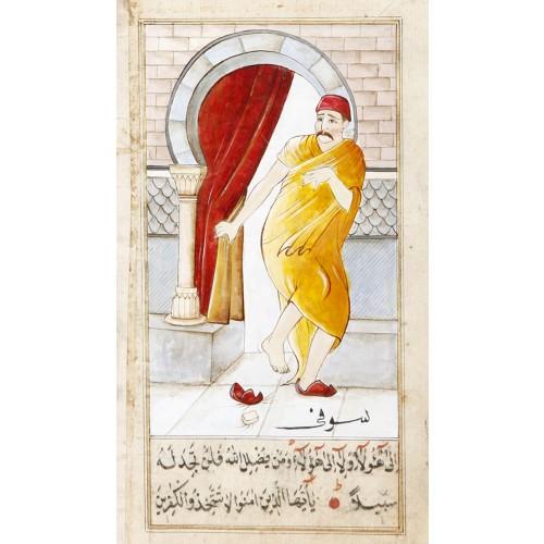 Osmanlı'da Hamam Sahnesi Minyatür