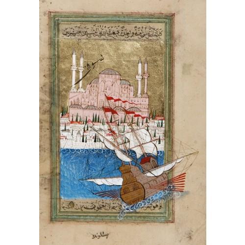 İstanbul Boğazı'ndan Ayasofya'ya bakış Minyatür