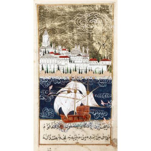İstanbul Boğazı'ndan Topkapı Sarayı'na bakış Minyatür