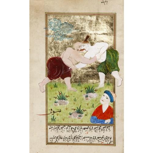 Osmanlı Minyatüründe Güreş Sahnesi Minyatür