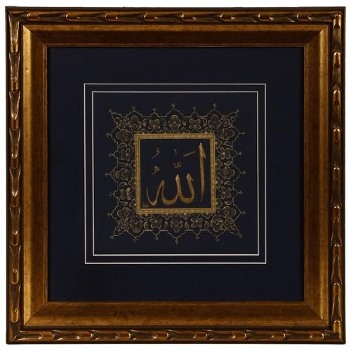 'Allah' Altınlı Halkar Hat -Kare / Siyah
