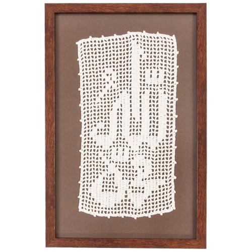 Allah cc. Muhammed sav.  Kaligrafi Tığişi Tablo