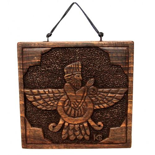 Ahura Mazda - Ahşap Duvar Aksesuarı