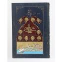 Kaftan ve İstanbul Minyatür