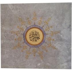 'Allah Her Şeyin Vekilidir' Hat