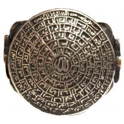 Gümüş Yüzük - Esma'ül Hüsna (Allah'ın 99 İsmi)