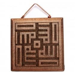 Kufi Yazı 'Allah' Ahşap Duvar Aksesuarı
