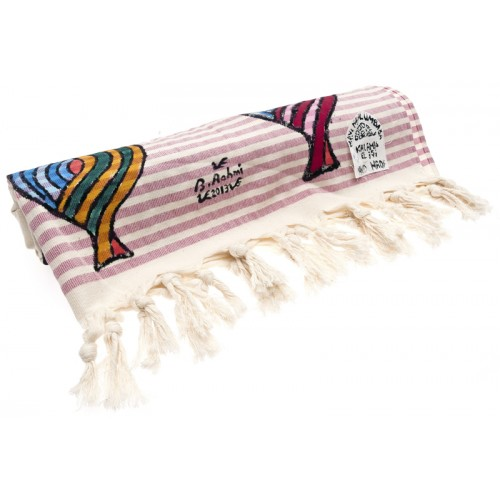 Bedri Rahmi Turkish Hamam Towel / Pestemal with Fish Patterns