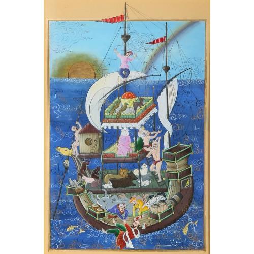 Noah's Ark Ottoman Miniature