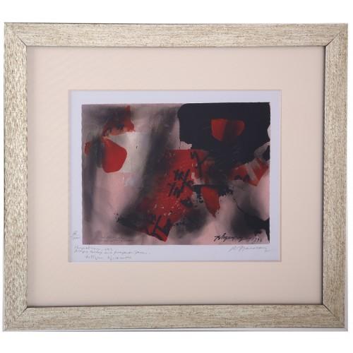 """Burhan Dogancay """"Rouge Et Noire"""" Lithography"""