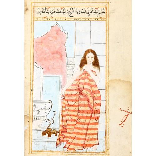 Bath Scene Ottoman Miniature