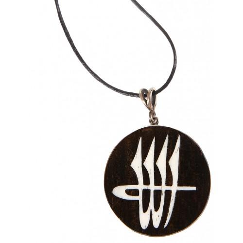 Ebony 'Kufi God' Silver Necklace with Ivory Inlay