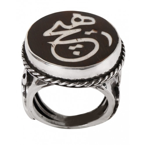 Ebony 'Emptiness' Silver Ring with Ivory Inlay