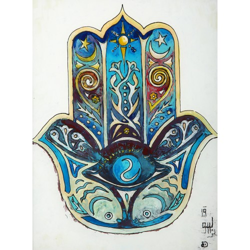 Fatima's Hand (Hamsa) Glass-bottom Painting