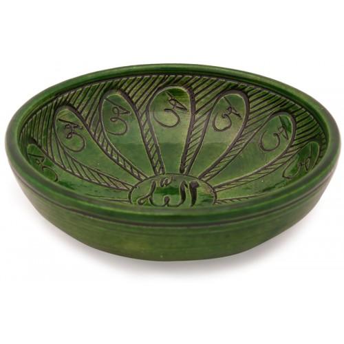 Bektashi Healing Bowl