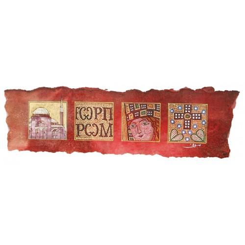 Four Mosaics from Hagia Sophia Museum Ottoman Miniature