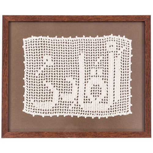 """El-Kadir"" Calligraphy Crochet Tableau"