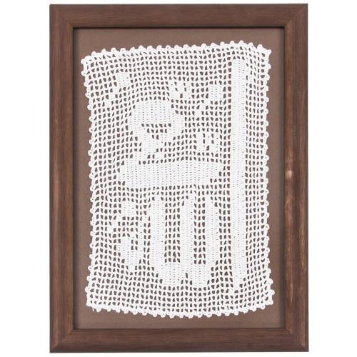 """""""El-Hay"""" Calligraphy Crochet Tableau"""