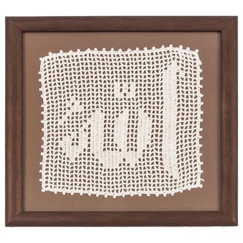 'Allah cc' Calligraphy Crochet Tableau
