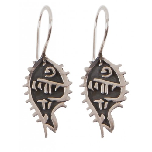 Bedri Rahmi Fish Earring - Grey