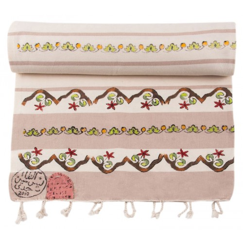 Bedri Rahmi Turkish Hamam Towel / Pestemal with Patterns