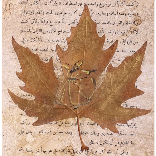 Whirling Dervish on a sycamore leaf calligraphy