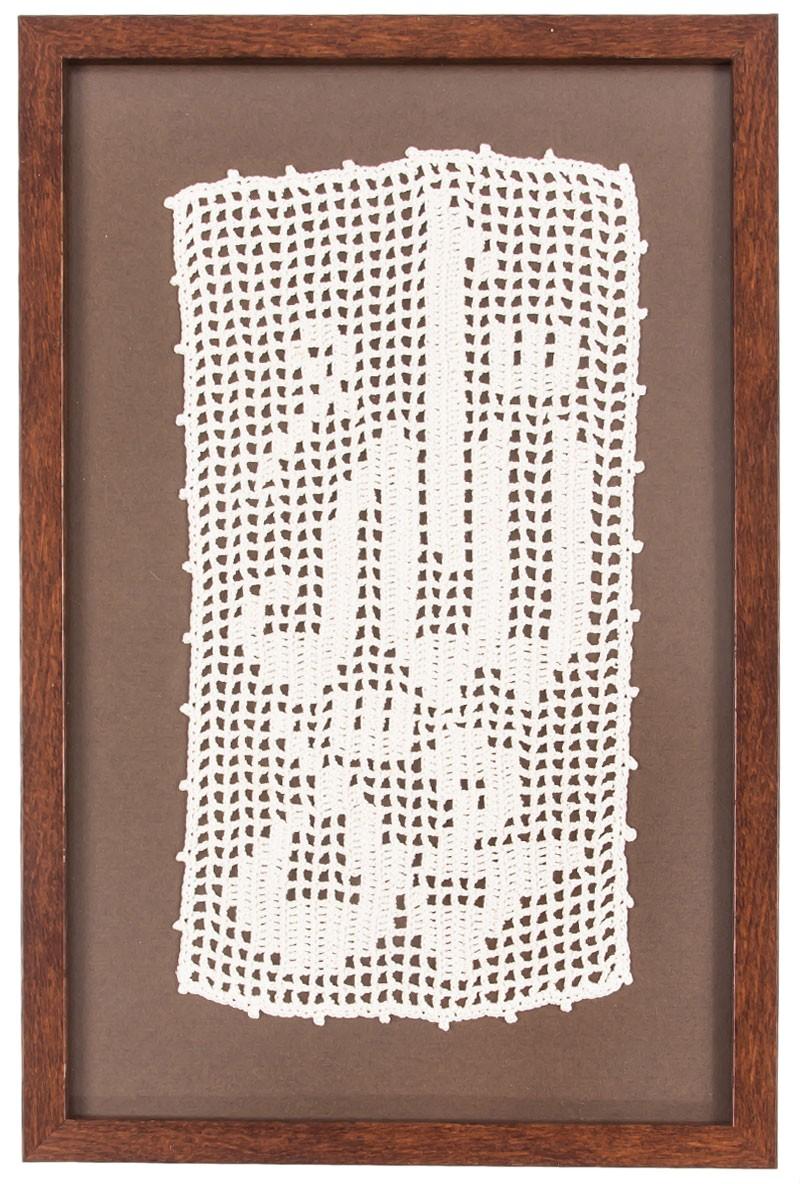 allah cc muhammed sav calligraphy crochet tableau home cusan yenier. Black Bedroom Furniture Sets. Home Design Ideas