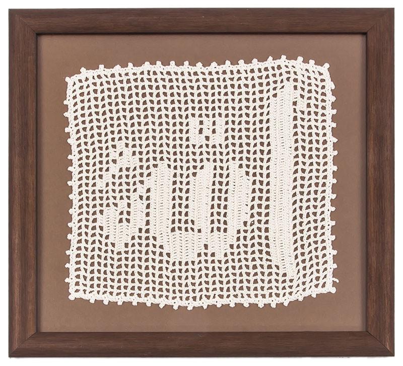 39 allah cc 39 calligraphy crochet tableau home cusan yenier. Black Bedroom Furniture Sets. Home Design Ideas