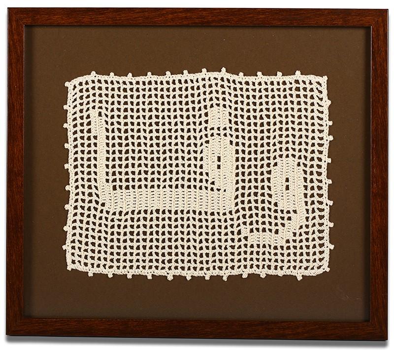 fidelity calligraphy crochet tableau home cusan yenier. Black Bedroom Furniture Sets. Home Design Ideas