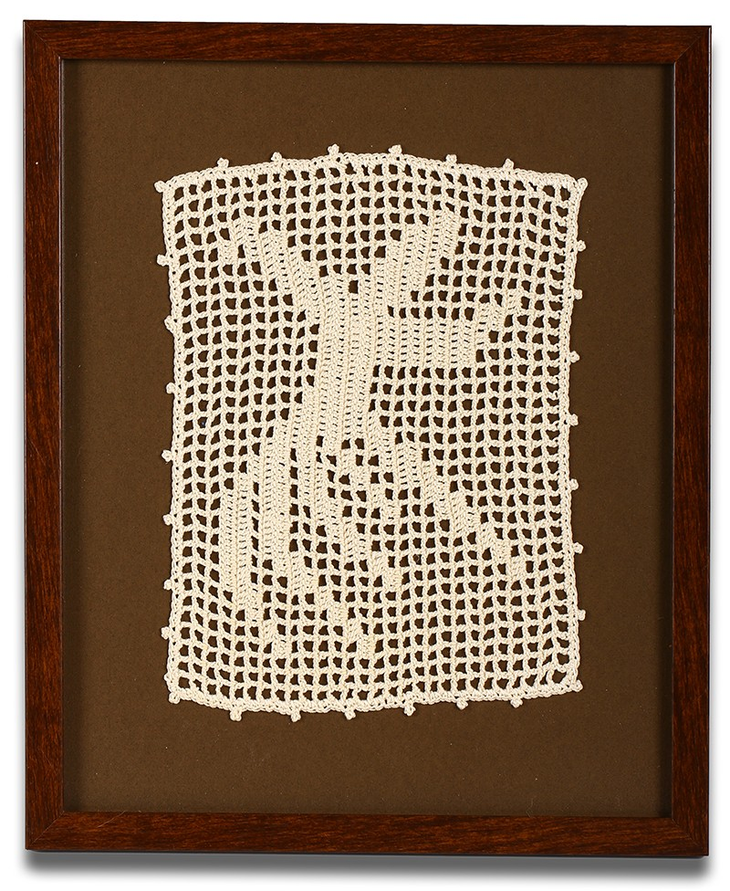 Whirling Dervish Calligraphy Crochet Tableau Home