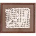 Ya Rafi'ü Calligraphy Crochet Tableau