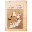 The Whirling Ceremony Miniature