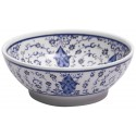 Golden Horn Ceramic Bowl - Small