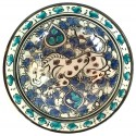Tiger Patterned Nicea Porcelain Plate