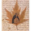 Dervish on a sycamore leaf calligraphy