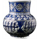 Iznik (Nicaea) Ceramic Vase