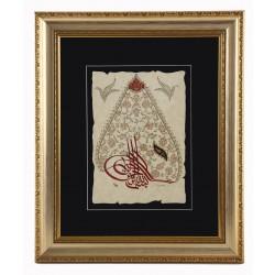 Kanuni's Tughra Calligraphy