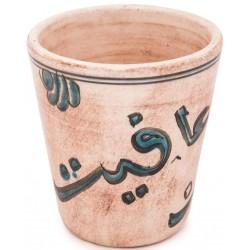 Seljuk Ageing Mug - Turquoise
