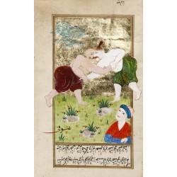 Wrestling Scene in Ottoman Period Miniature