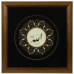 'Allah' Calligraphy with Gold Halkar - Round Black