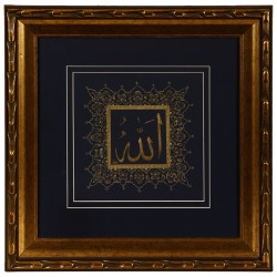 'Allah' Calligraphy with Gold Halkar - Black