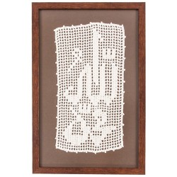 Allah cc. Muhammed sav.  Calligraphy Crochet Tableau