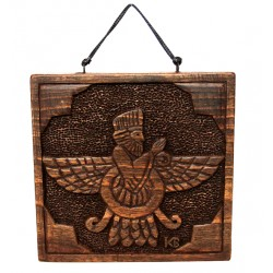 Ahura Mazda - Wooden Wall Art