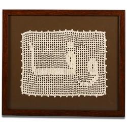 Fidelity Calligraphy Crochet Tableau