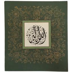 'Maşallah' Calligraphy