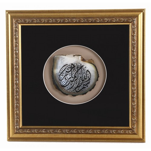 """""""Besmele"""" Calligraphy on Mother of Pearl"""