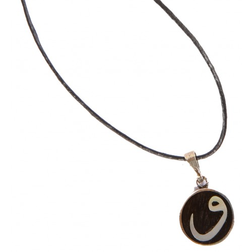 Ebony 'Vav' Silver Necklace with Mother of Pearl Inlay