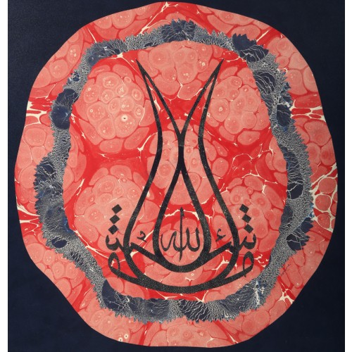 """Marbling with """"Masallah"""" Calligraphy"""