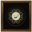 'Allah' Calligraphy with Gold Halkar - Round Black
